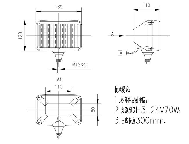 长江750发动机电路图